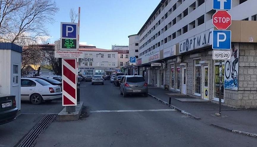 В Новороссийске заработала еще одна платная парковка