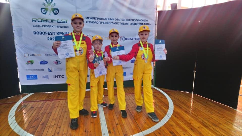 Малыши-робототехники из Новороссийска среди победителей