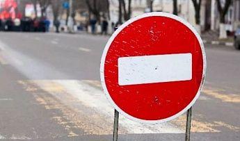В Новороссийске в канун Рождества перекроют дороги