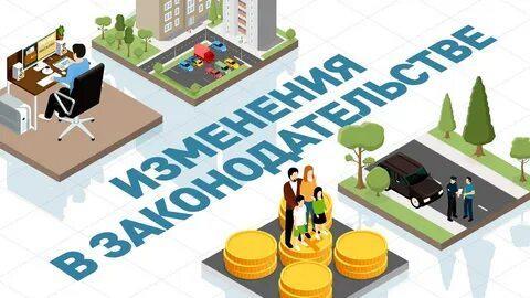 Новороссийцы перейдут на электронные трудовые книжки и смогут общаться с судебными приставами он-лайн