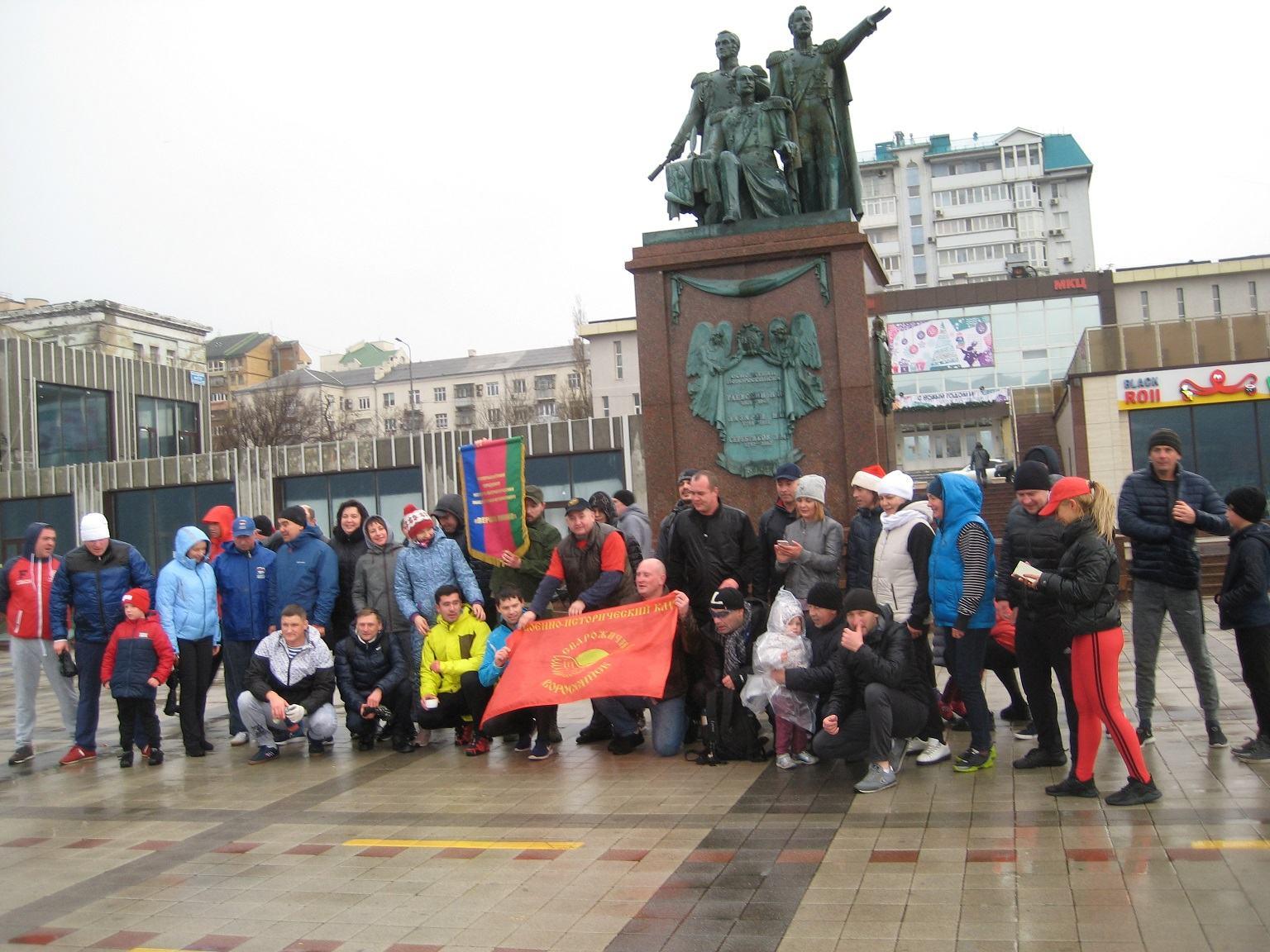 Забег трезвости Новороссийск