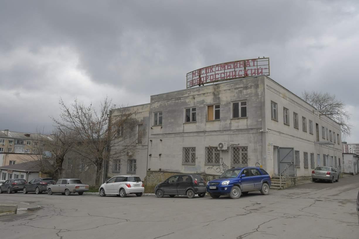 В Новороссийске закрывается мясокомбинат