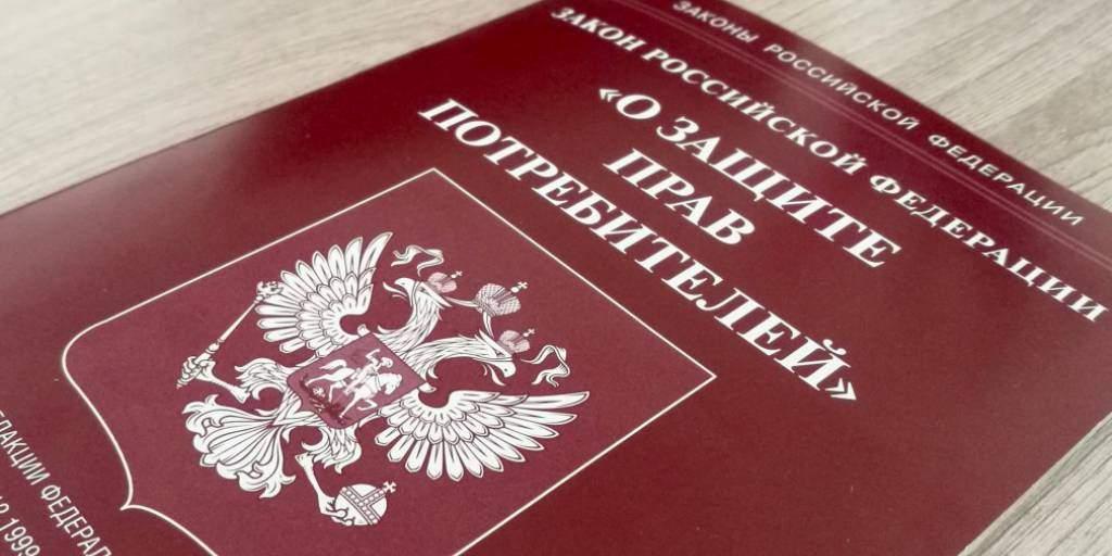 В Новороссийске липовые защитники прав потребителей «раздевают» предпринимателей