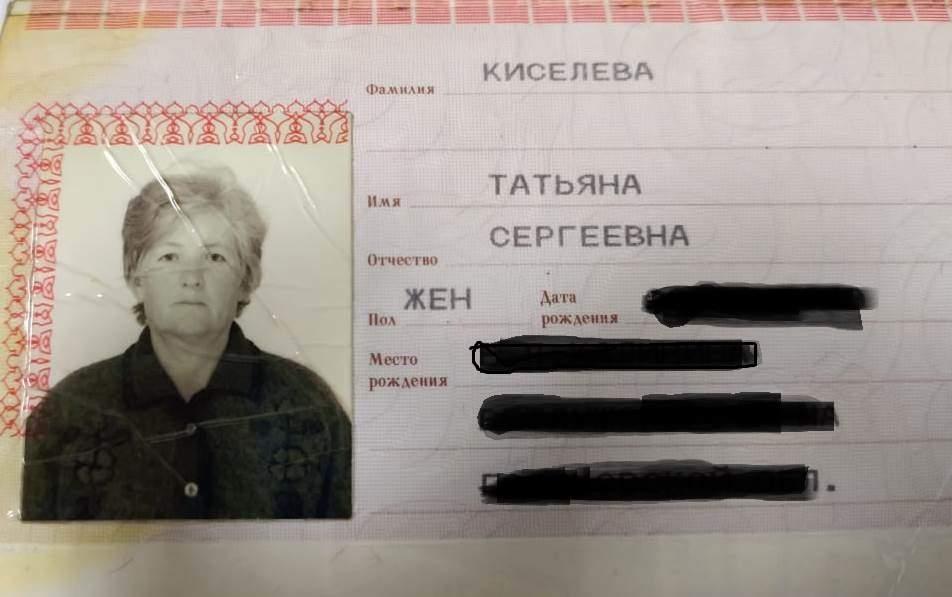 Ищем женщину, потерявшую пакет документов!