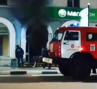 В Новороссийске горел салон «Мегафон»