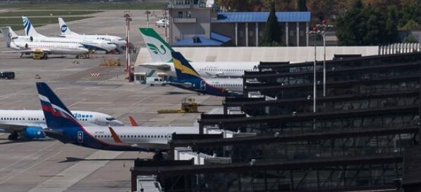 На Кубани приостановили авиарейсы на Китай