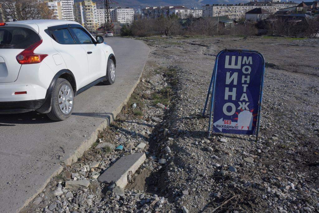Опасные дороги Новороссийска