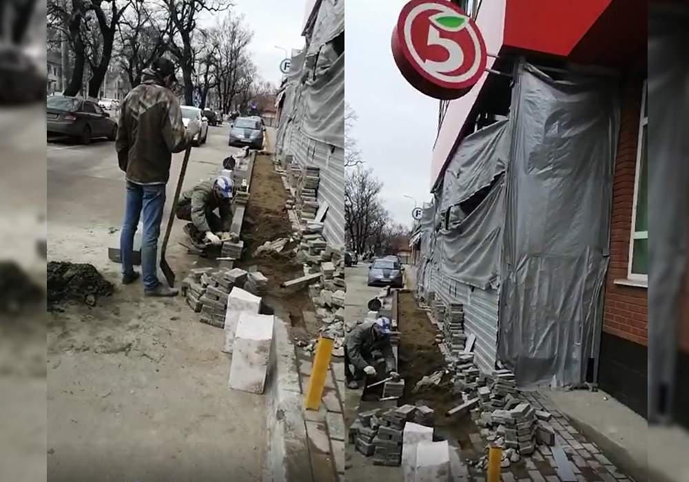 В Новороссийске «Пятерочка» захватила часть дороги для строительства тротуара к магазину