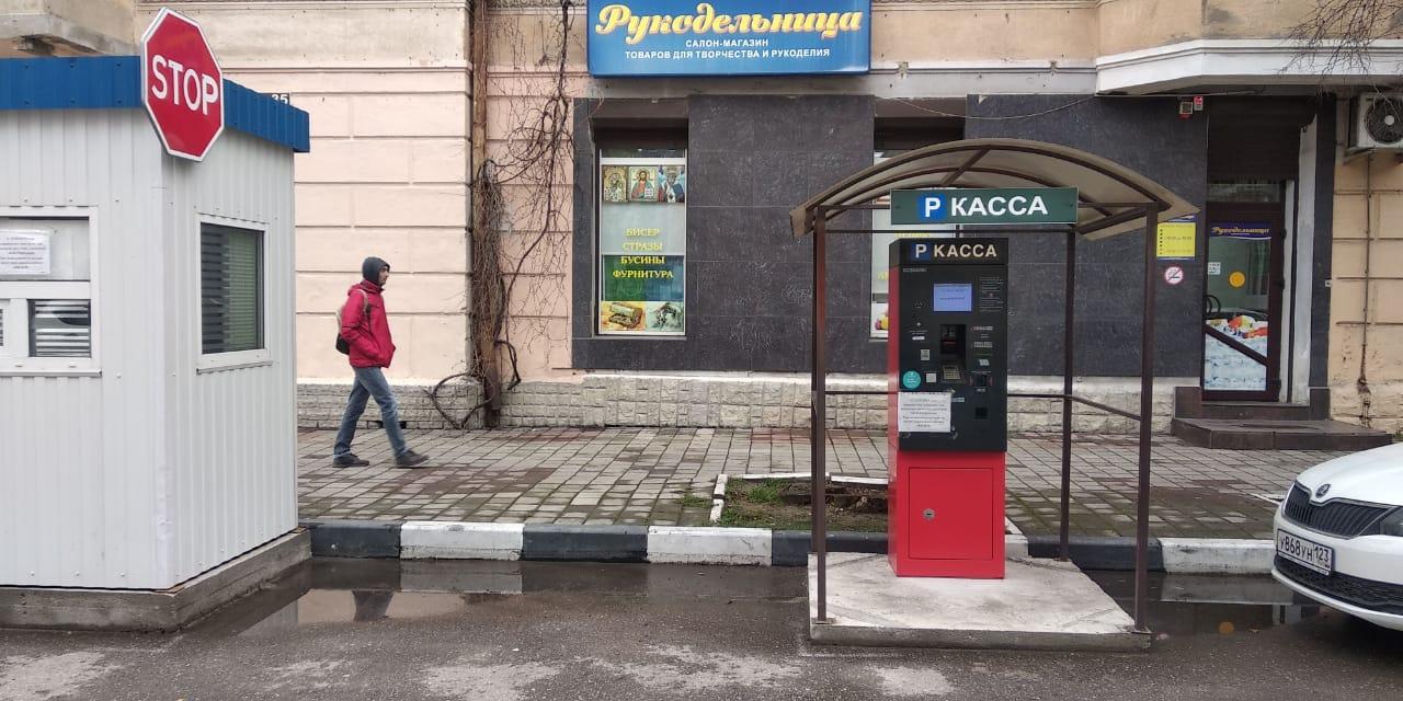 Новороссийцам рассказали правду о парковках: платные появляются, а бесплатные?