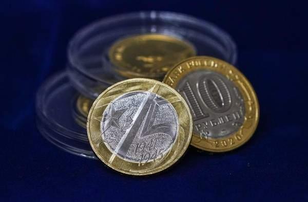 Центробанк выпустил новые монеты к 75-летию Победы в Великой Отечественной войне