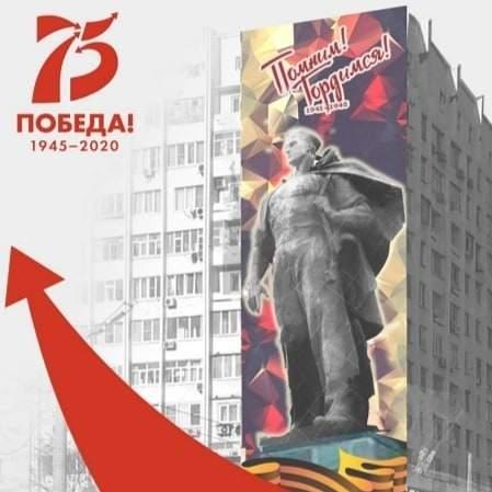 ВНовороссийске настенах многоэтажек появится патриотический стрит-арт