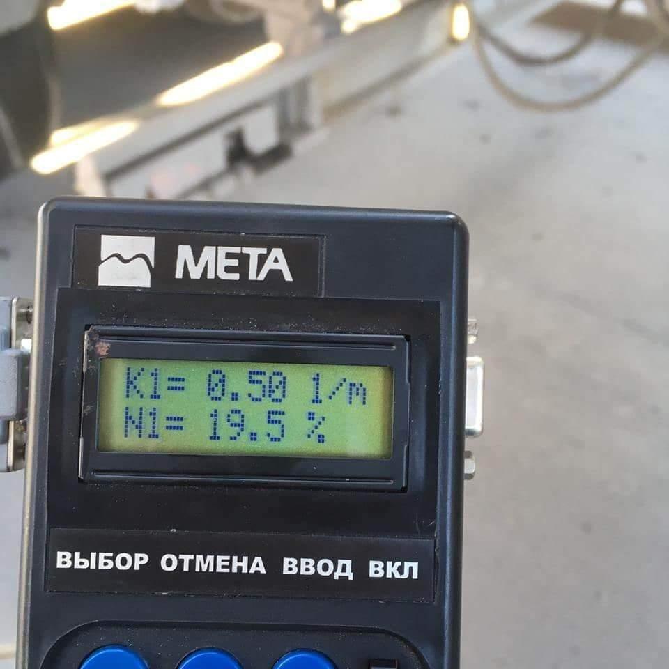 В Новороссийске проверили, кто портит воздух в Восточном районе