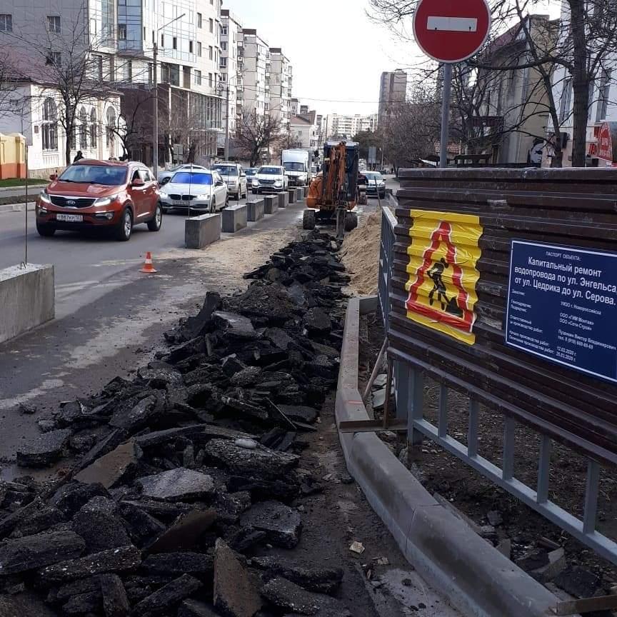 130 миллионов наремонт водовода Новороссийска уже начали осваивать