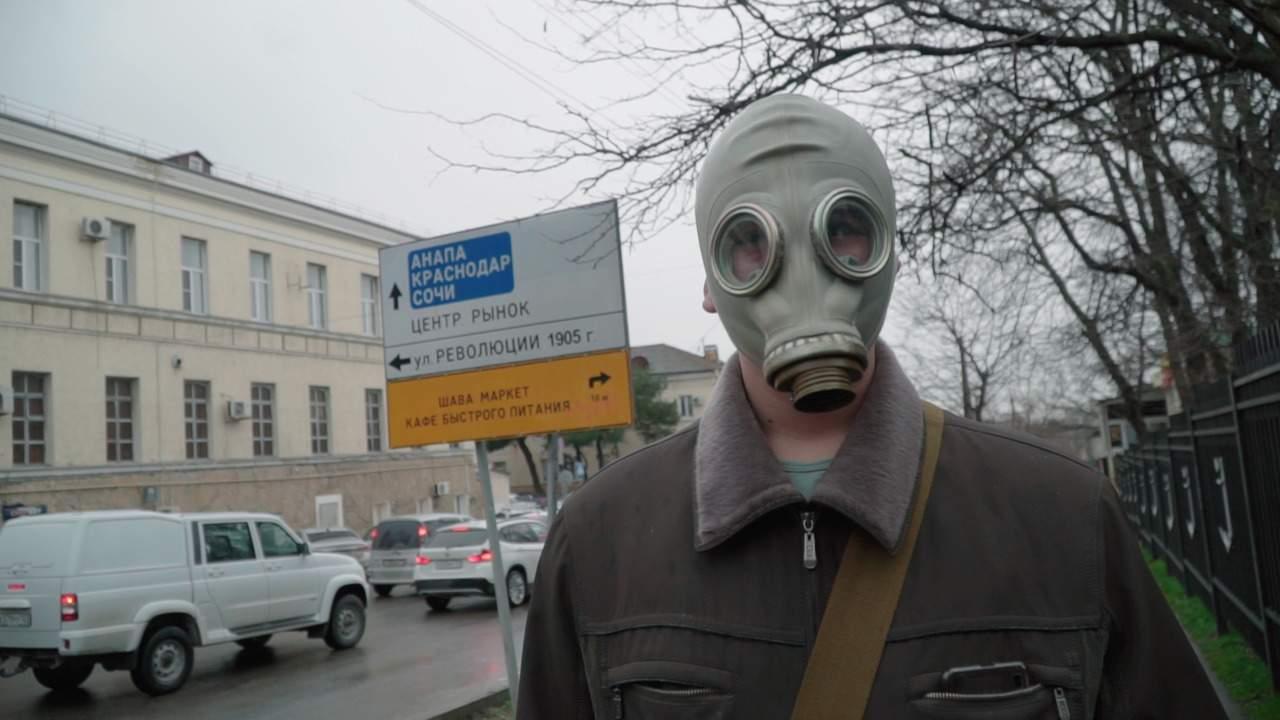 Что происходит с медицинскими масками в Новороссийске?