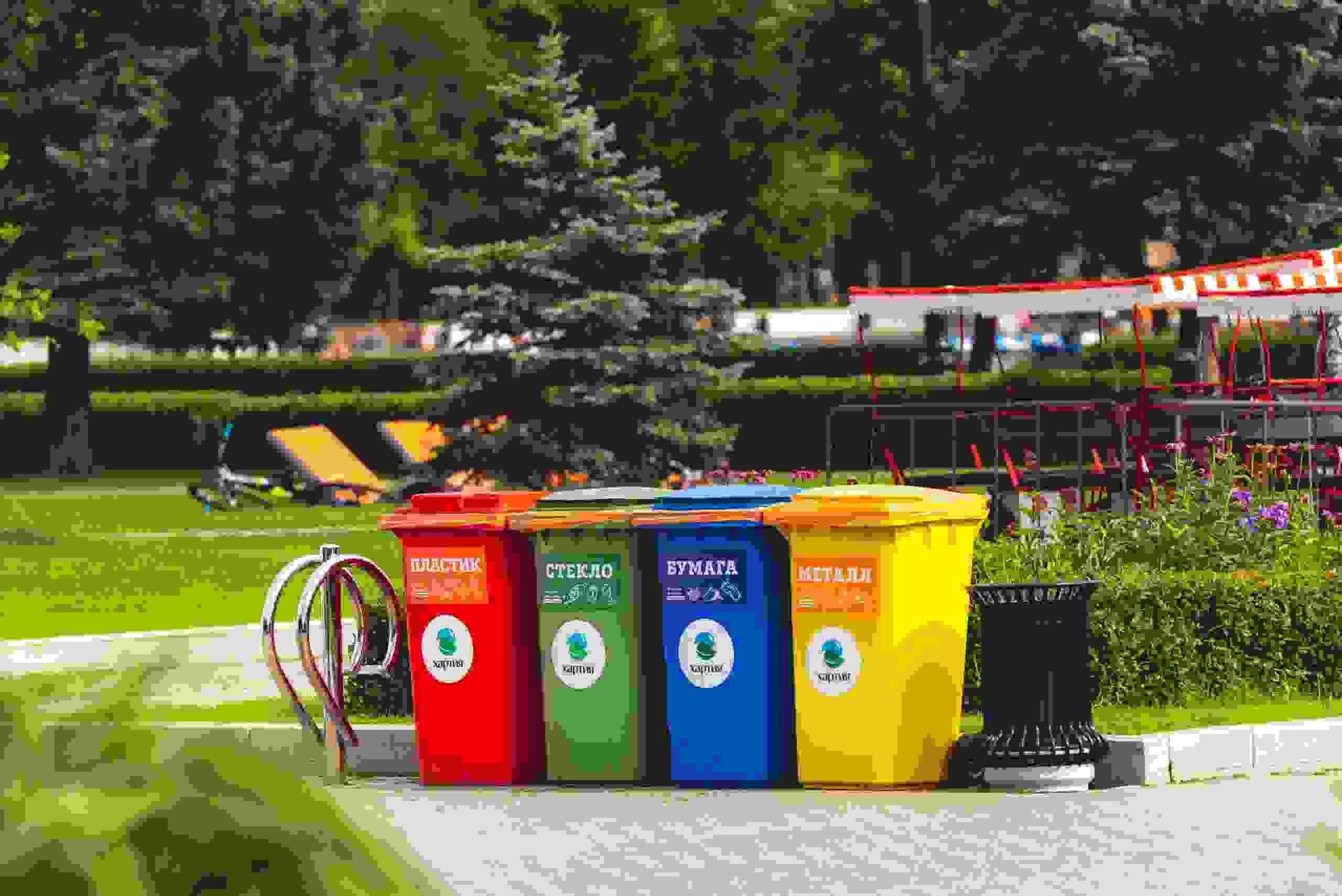 ВНовороссийске есть раздельный сбор мусора?