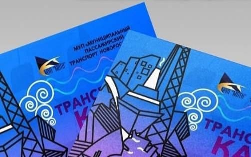 Бюджетники и пенсионеры Новороссийска могут ездить бесплатно