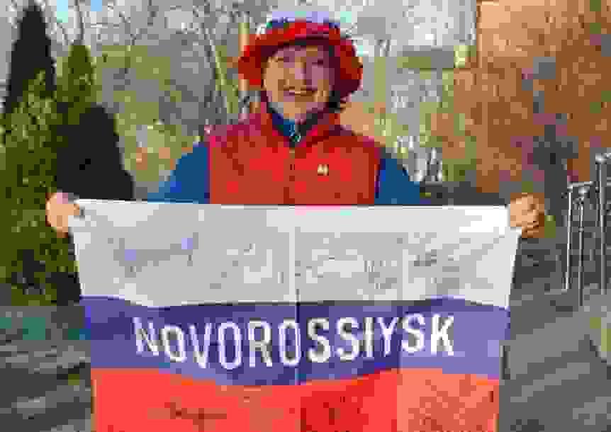 Дворник из Новороссийска стала самой активной спортивной болельщицей на чемпионате Европы
