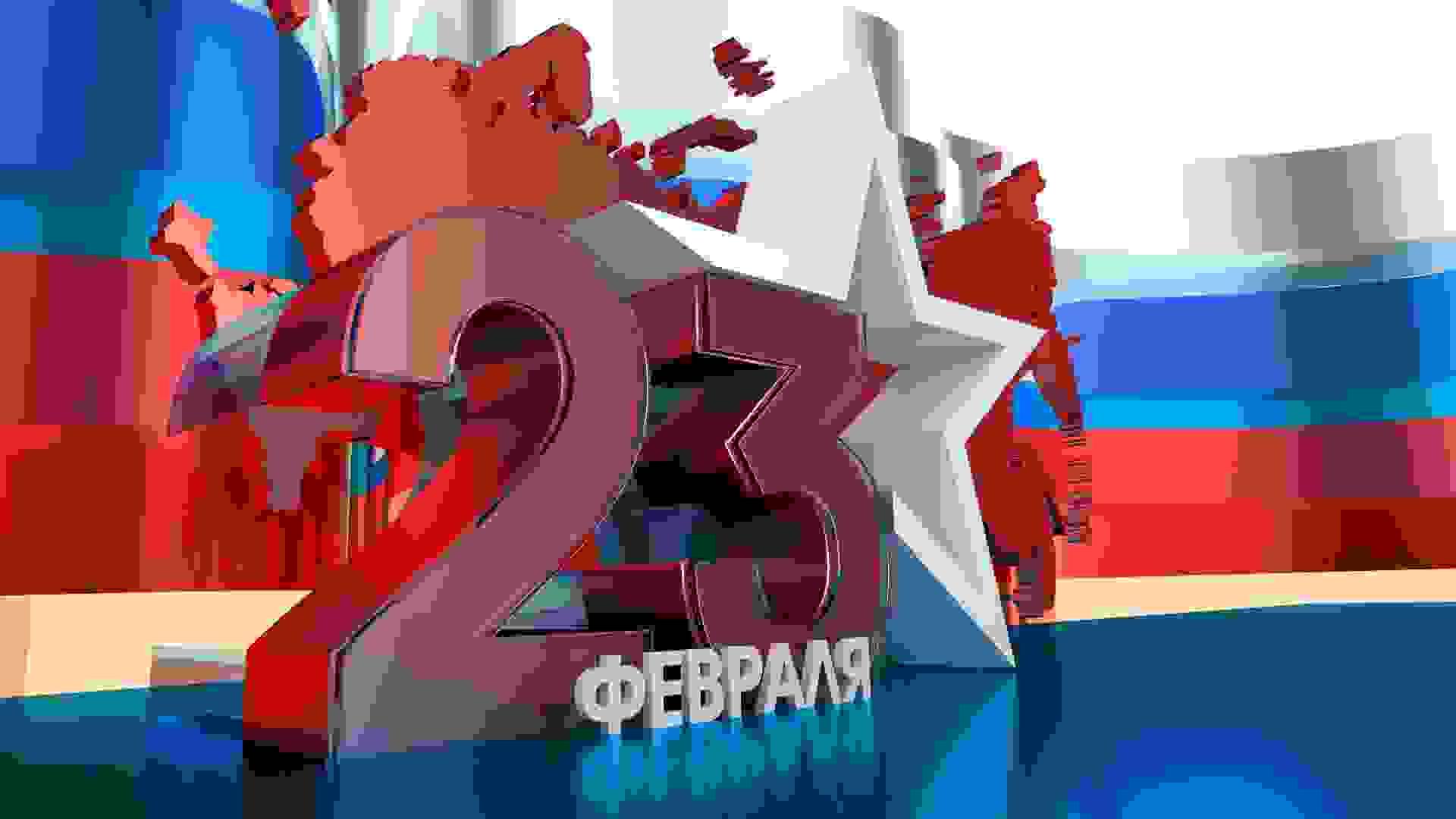 23февраля вНовороссийске пройдет флэш-моб, концерт, дискотека, фейерверк иартиллерийский салют