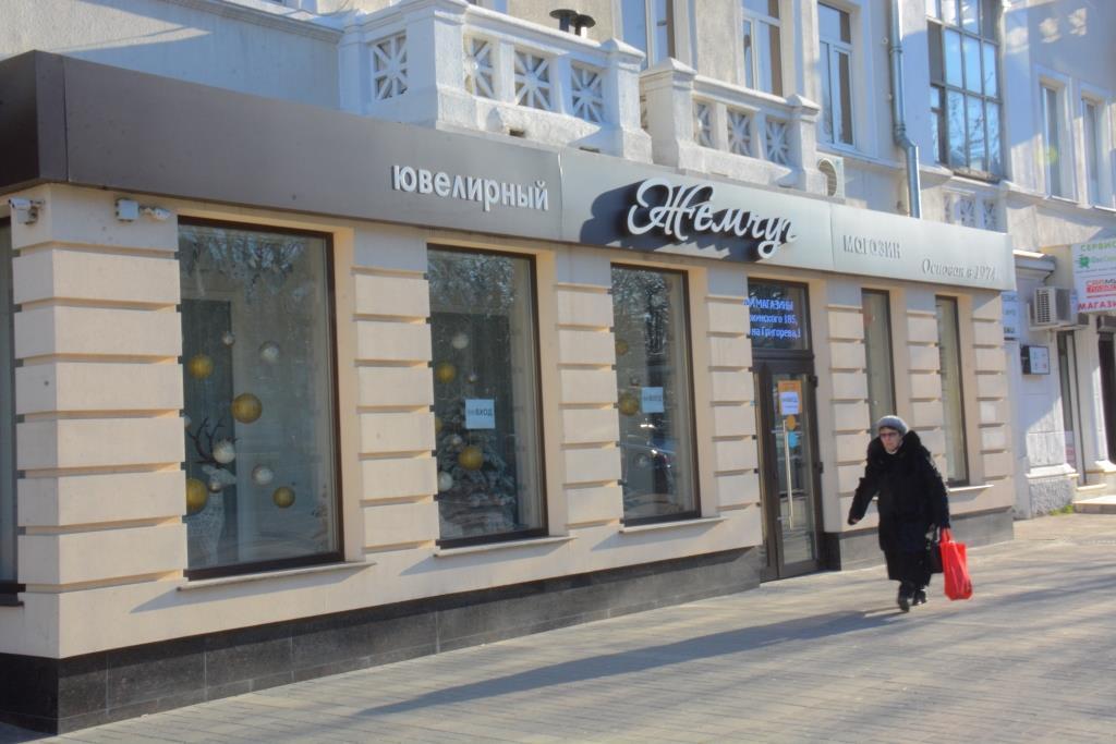 ВНовороссийске расследуют кражу вмагазине «Жемчуг»