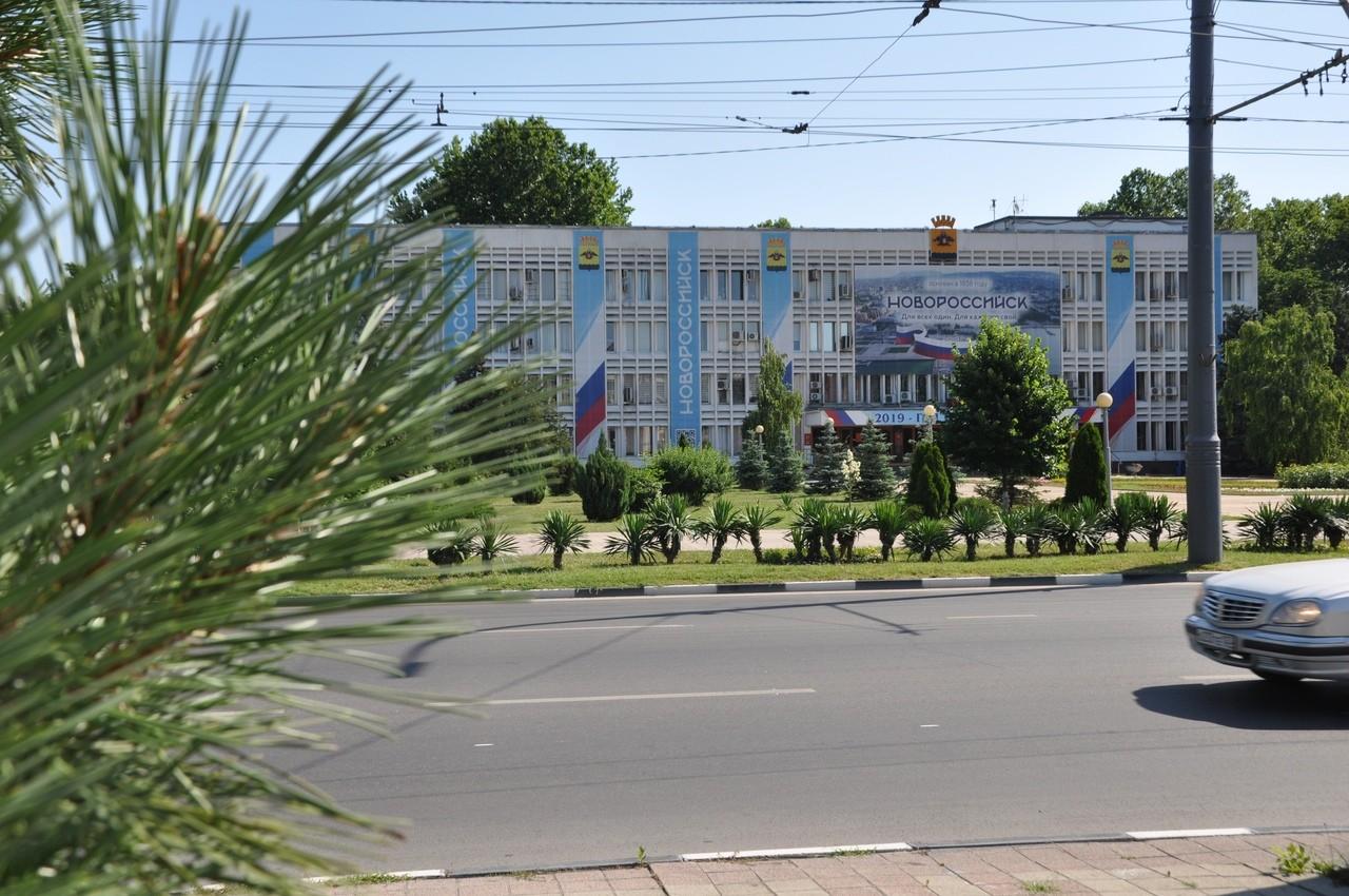 Вадминистрации Новороссийска есть вакансии