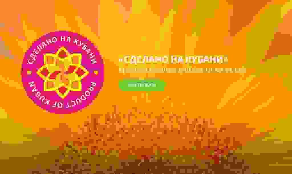 Городская баня Новороссийска превратилась в «клуб» любителей здорового образа жизни