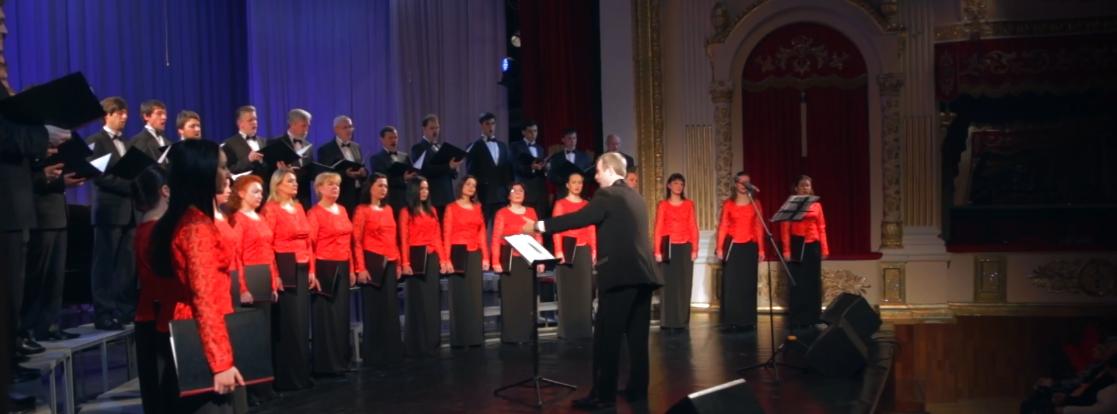 Краснодарский государственный камерный хор выступит в Новороссийске