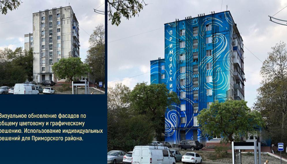 Новороссийск уже завтра станет официально «античной» Батой