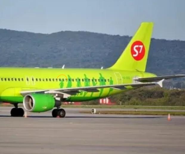 Новороссийцев в Москву будет возить S7 Airlines