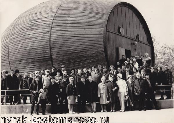 Первая бочка фото 1973 года