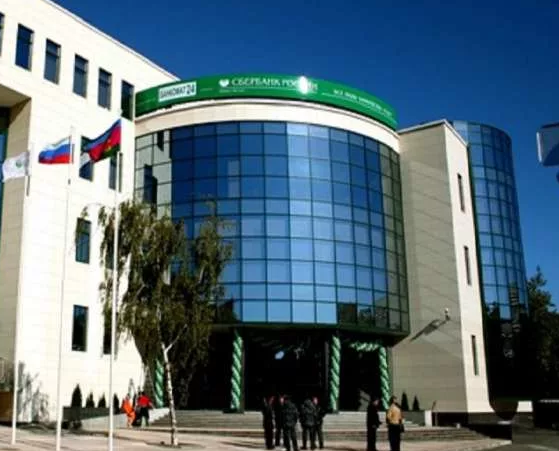 Банки в Новороссийске предоставят кредитные каникулы