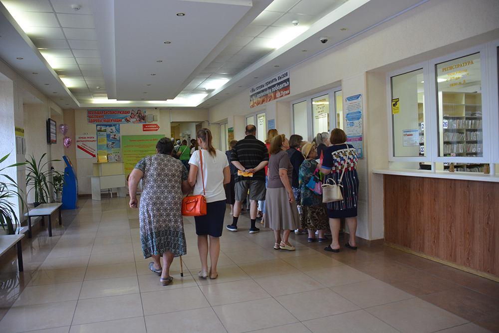 «Пятую поликлинику закрывают накарантин»: поНовороссийску ходит очередной фейк