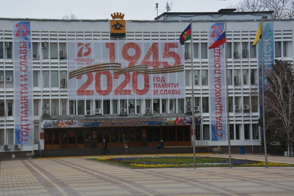 В администрации Новороссийска временно ограничен личный прием граждан и юридических лиц