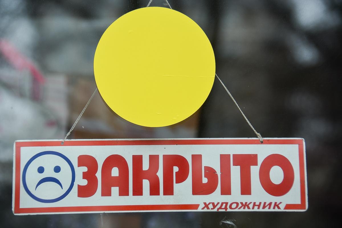 В Новороссийске Роспотребнадзор поймал двух нарушителей карантина