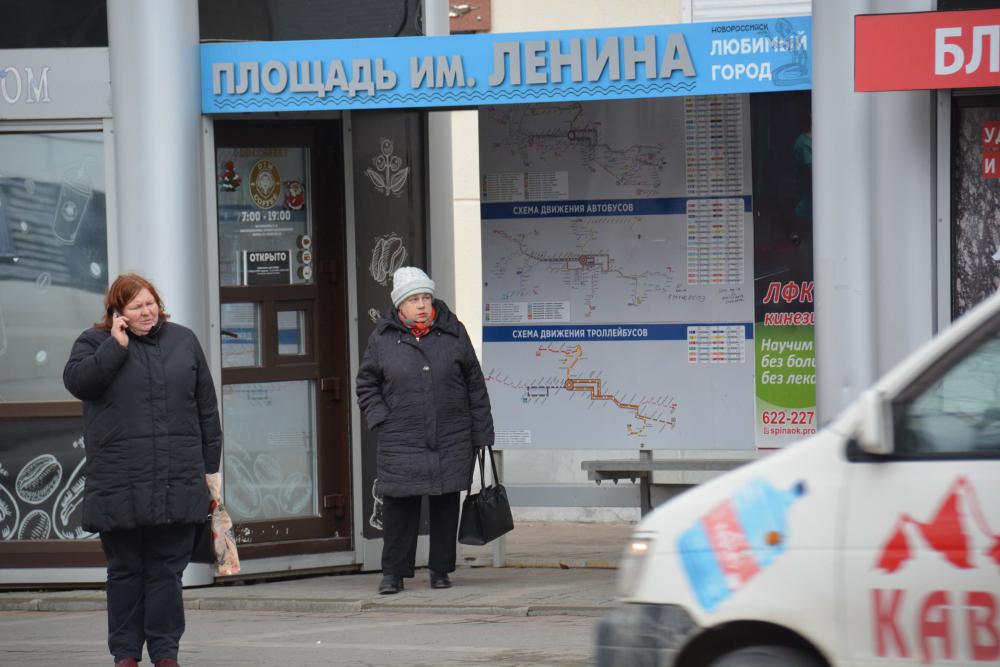 В Новороссийске изменилось расписание движения транспорта