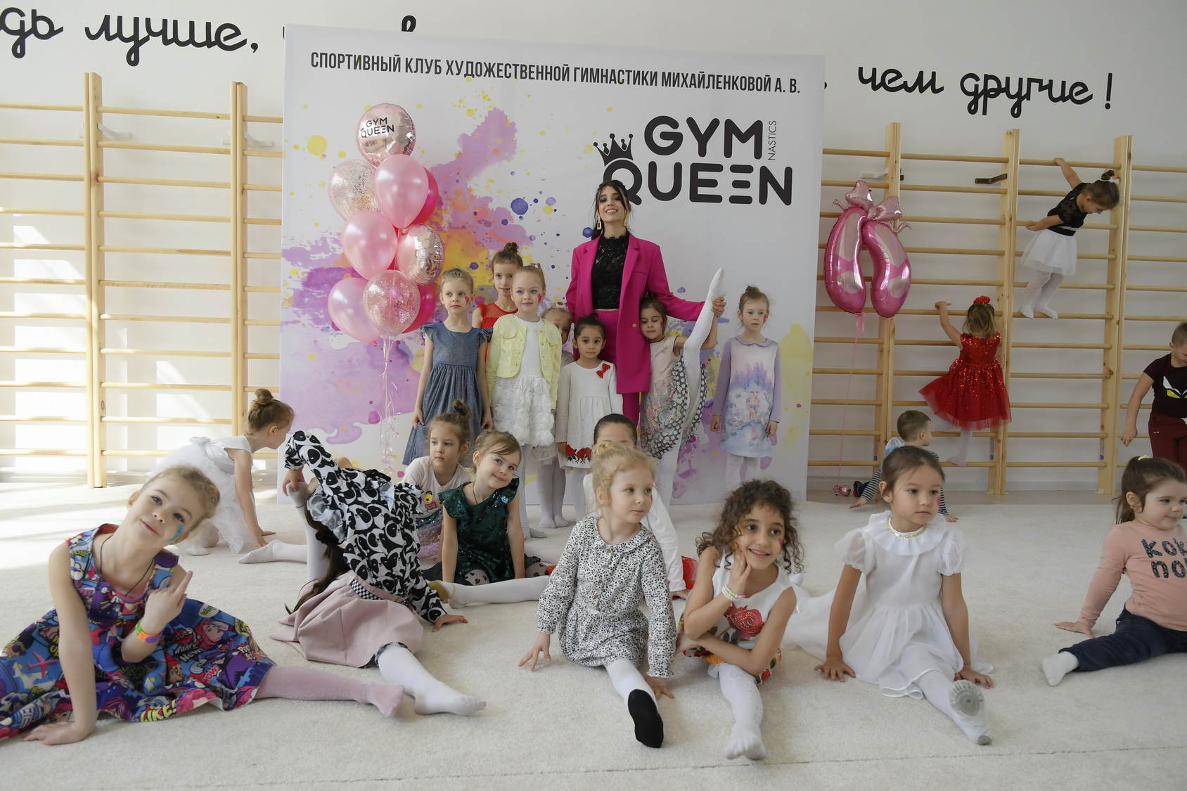Новый клуб «Gym Queen»— для маленьких королев