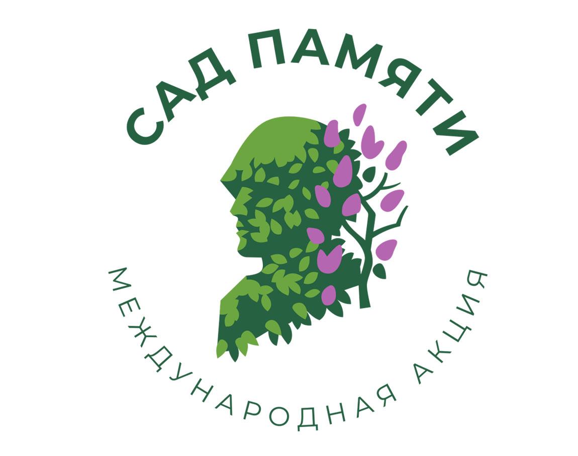 В Новороссийске первыми высадят деревья «Сада памяти»
