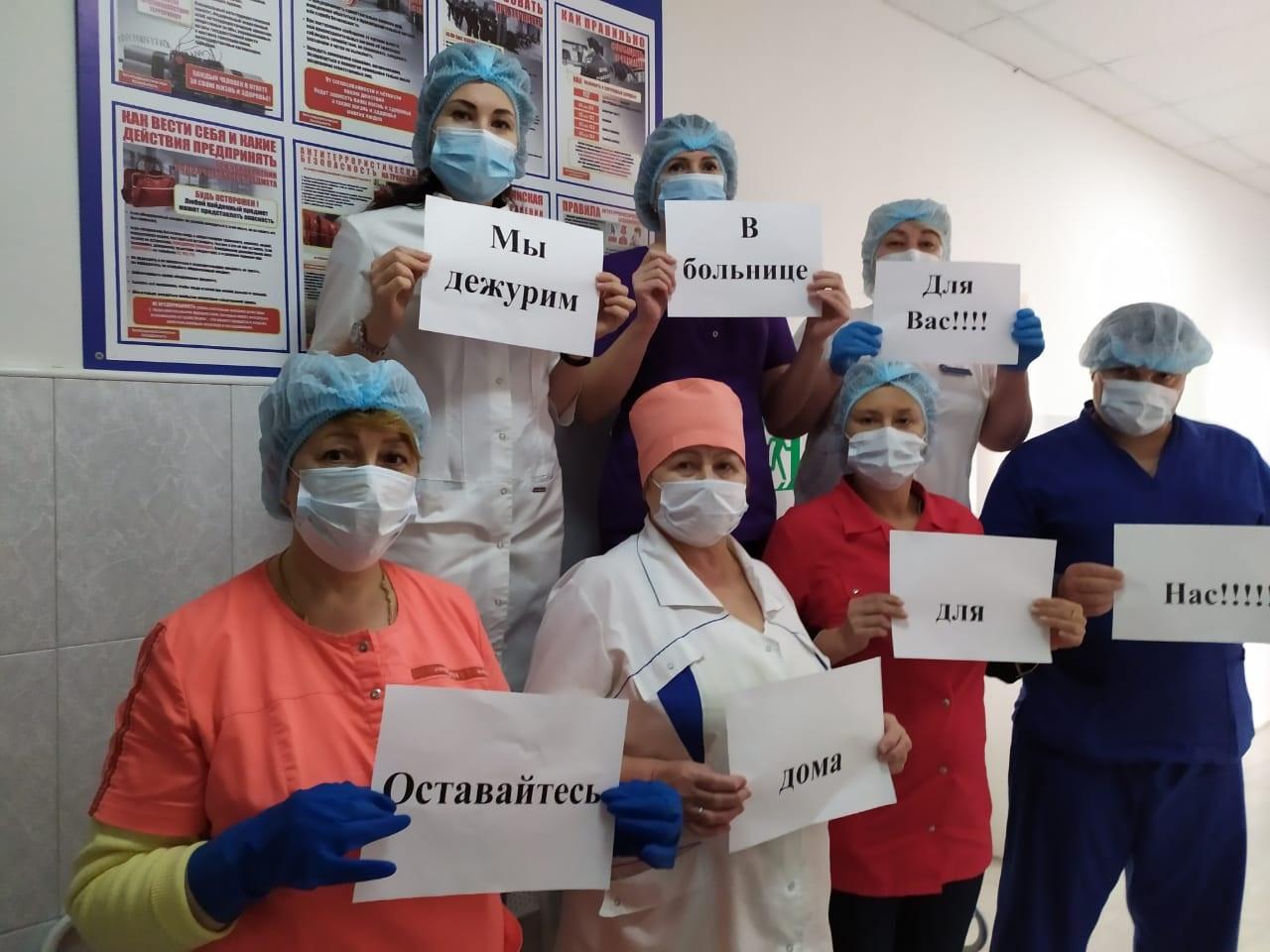 Врачи Новороссийска провели флешмоб, посвященный карантину