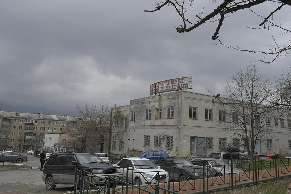 Наши потери: меньше месяца осталось до закрытия знаменитого некогда Новороссийского мясокомбината