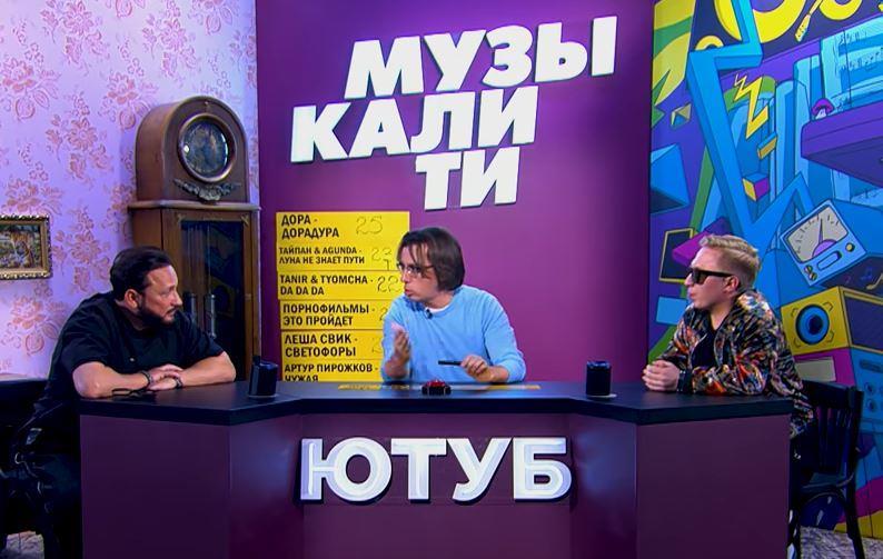Стасу Михайлову не понравился новороссийский Фогель