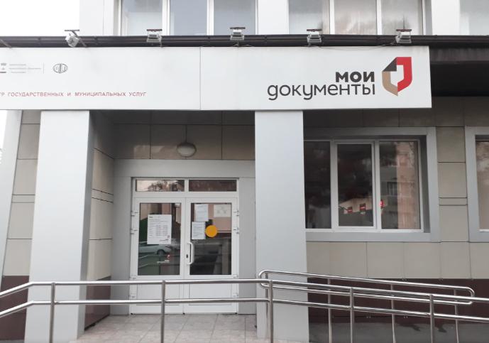В Новороссийске в МФЦ введен новый режим работы в целях предупреждения распространения коронавирусной инфекции