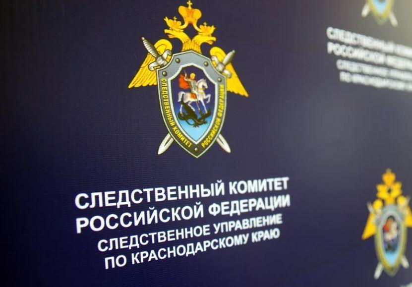 В Новороссийске будет принимать граждан заместитель руководителя краевого Следственного управления СК РФ.