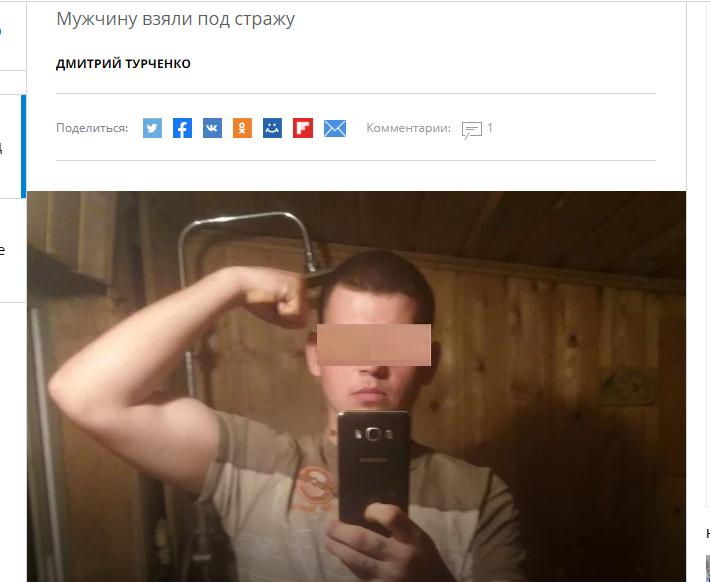 В Новороссийске умерла трехлетняя девочка, которую избивал собственный отец