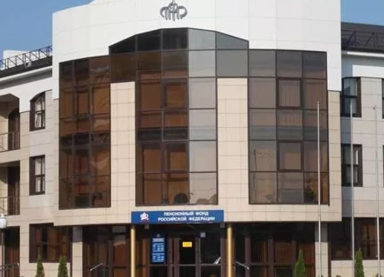 Пенсионному фонду России сегодня тридцать лет. Из офиса – в онлайн