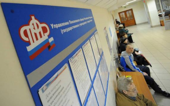 Новороссиец в шоке от пенсионного фонда