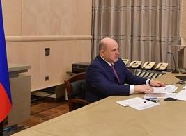 Председатель правительства Михаил Мишустин предложил новые меры в помощь бизнесу