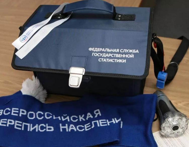 Из-за коронавируса перенесли Всероссийскую перепись населения