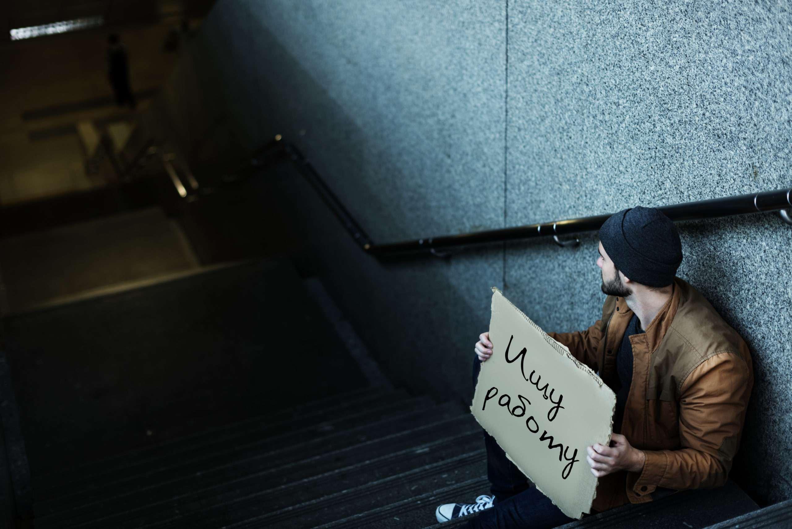 800 безработных за две недели: новороссийцы надеются получить пособие