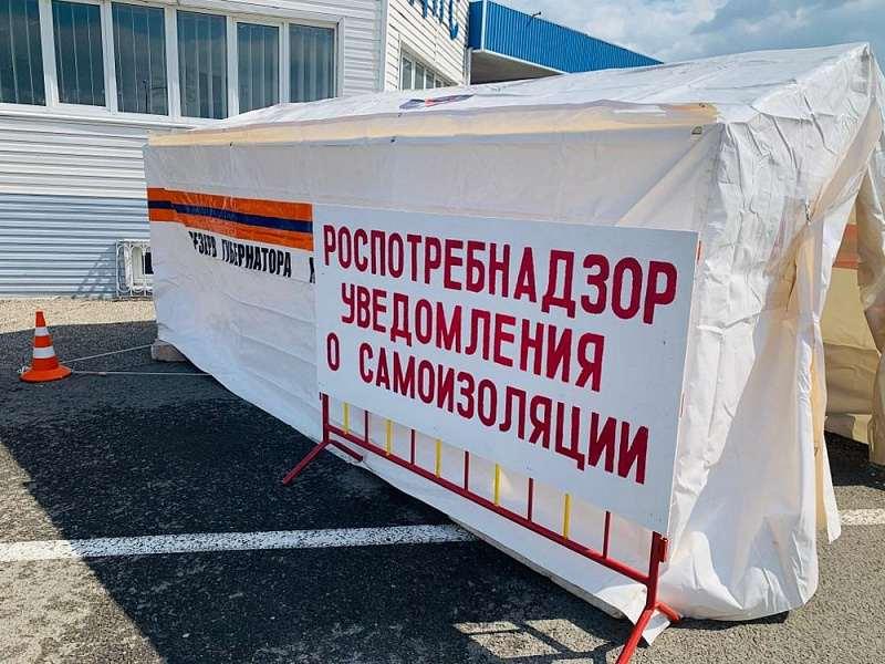 В Краснодарском крае карантин не отменили: с 23 мая стартует лишь первый этап снятия ограничительных мер