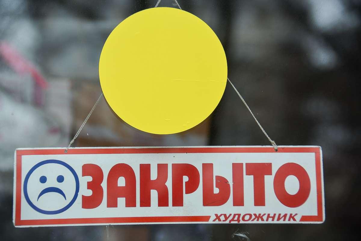 Предприниматели Новороссийска требуют объявить их личный форс-мажор