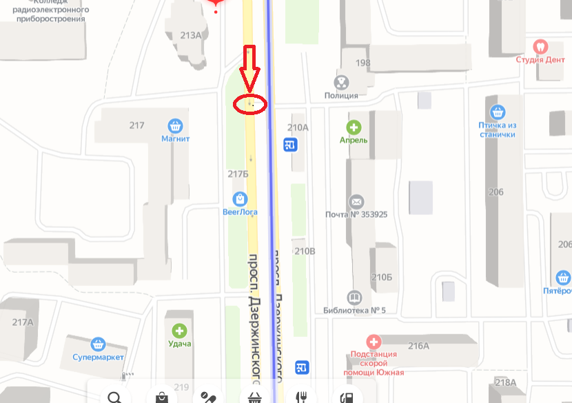 В Новороссийске заработал еще один светофор на проспекте Дзержинского